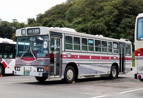 福島200か1014
