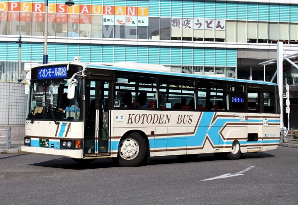 香川200か・・92