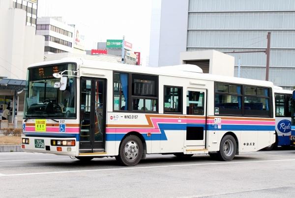 岡山200か1358 0157