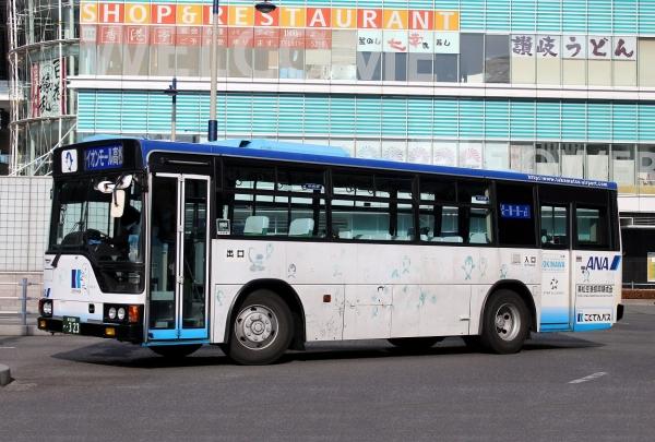香川200か・323