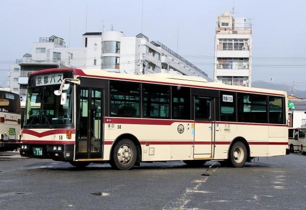 京都200か・350 58