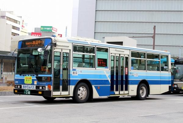 岡山200か・248 978