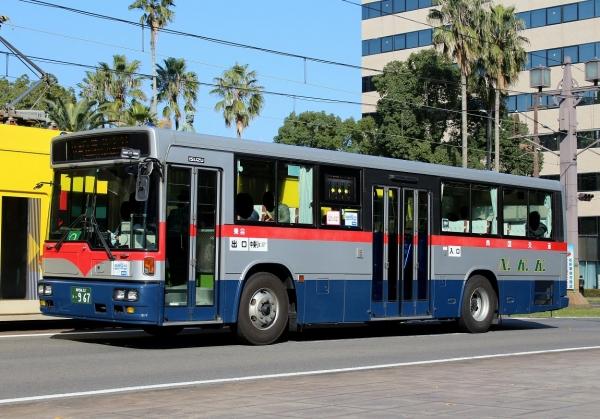 鹿児島22き・967