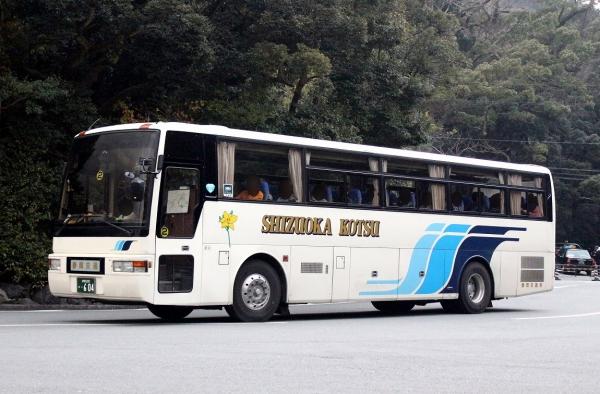 静岡200か・604