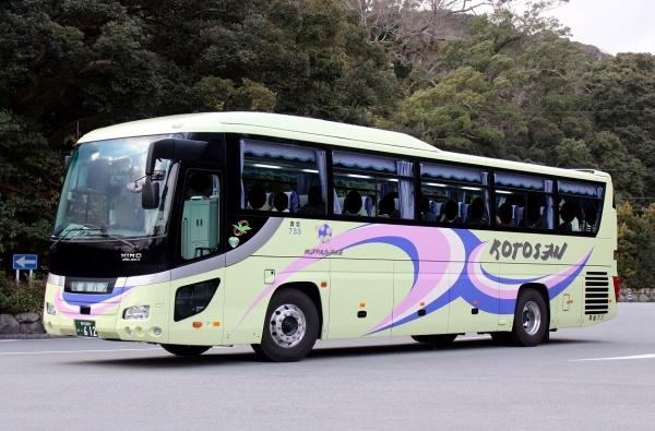 香川200か・612 733