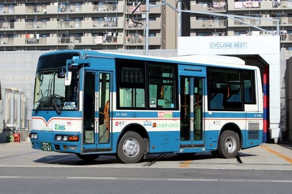 習志野200か1261 KS-1606