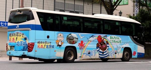 s-Iwaki329B.jpg