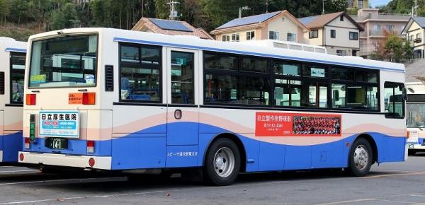 s-Mito1414B.jpg