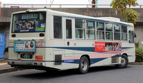 s-Mito1519B.jpg