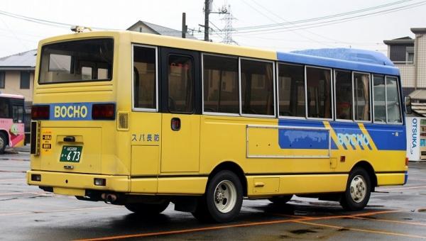 s-Yamagut673B.jpg