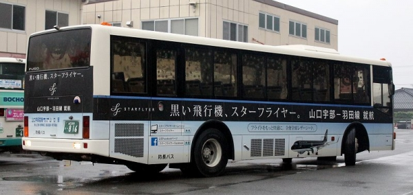 s-Yamagut816B.jpg