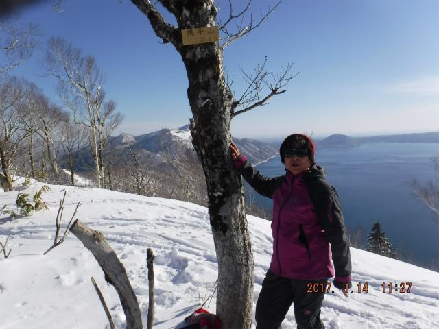 ブログ幌平山DSCF1591