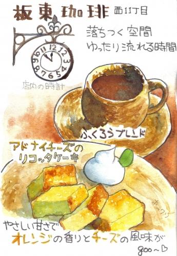 001のコピー