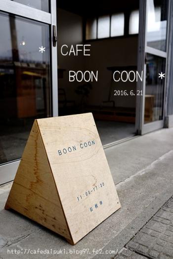 CAFE BOON COON◇店外