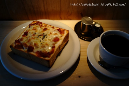 CAFE BOON COON◇ピザトースト&しっかりしたコーヒー