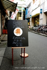 "FRENCH COFFEE FANCLUB ""MILK BAR"" ◇看板"