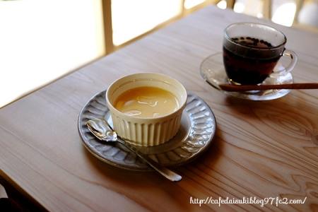 庭の家のカフェ ひだまり◇自家製濃厚ミルクプリン&自家焙煎黒千石茶