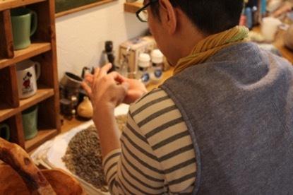 17nenn-mameno-yoriwake1.jpg