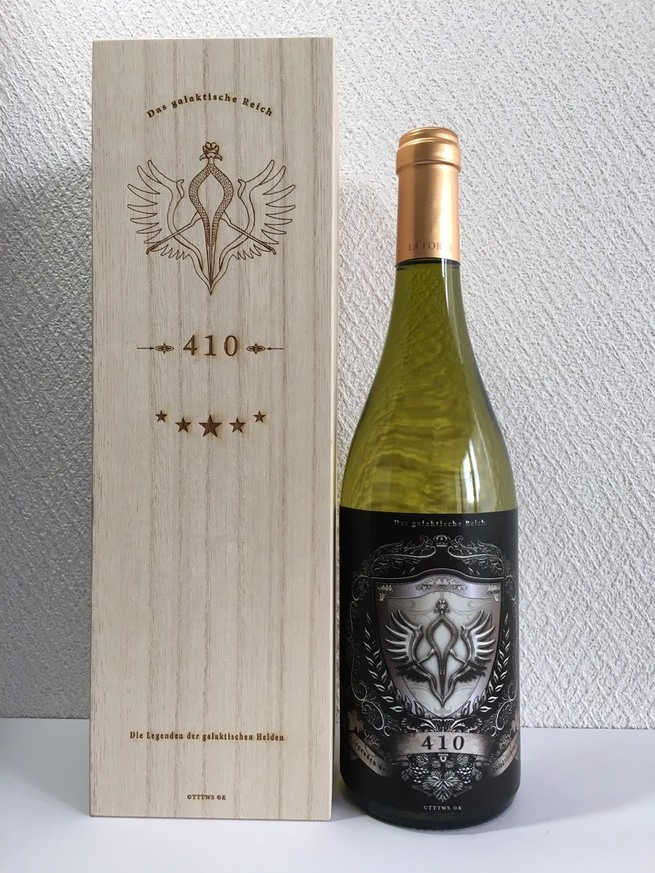 410年白ワイン
