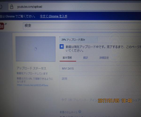 X0o6RKF3UN1i7Lz1483616688_1483616699.jpg