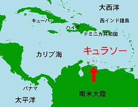 カリブ海にある島