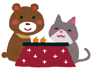 kotatsu_animal.png