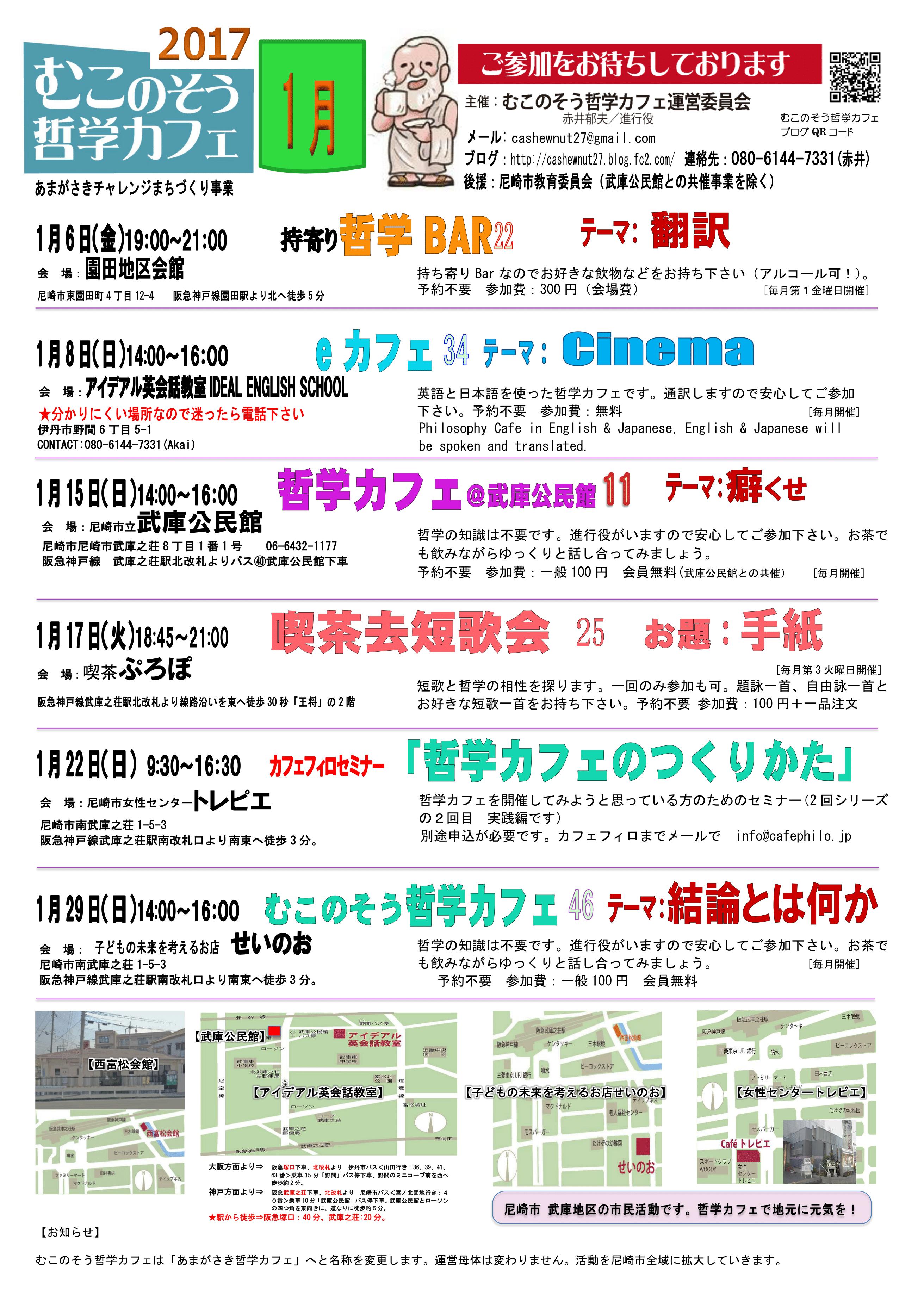 01701ポスター