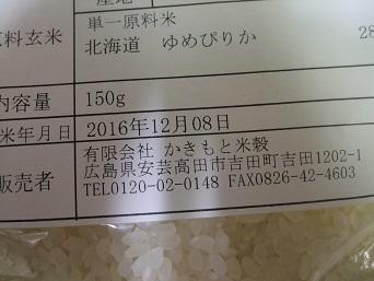 006_20161229173649cd9.jpg