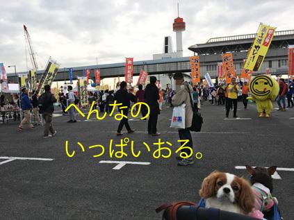 20161203 (3)