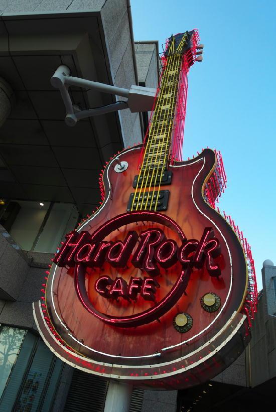 ハードロックカフェ-283