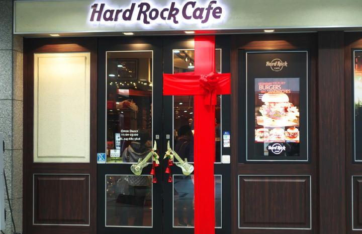 ハードロックカフェ-285