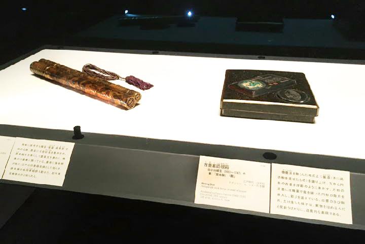 古墨意匠硯箱-319-22