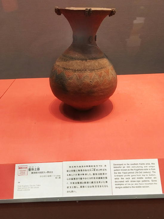 壺方土器-346-11