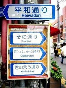 omoshirogazou04.jpg