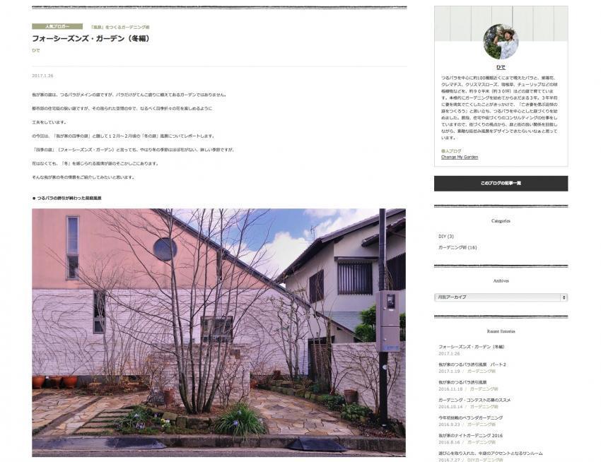 ピクチャ_2_convert_20170127064628