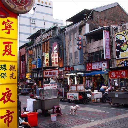 ゆうブログケロブログ台湾2016年11月 (11)
