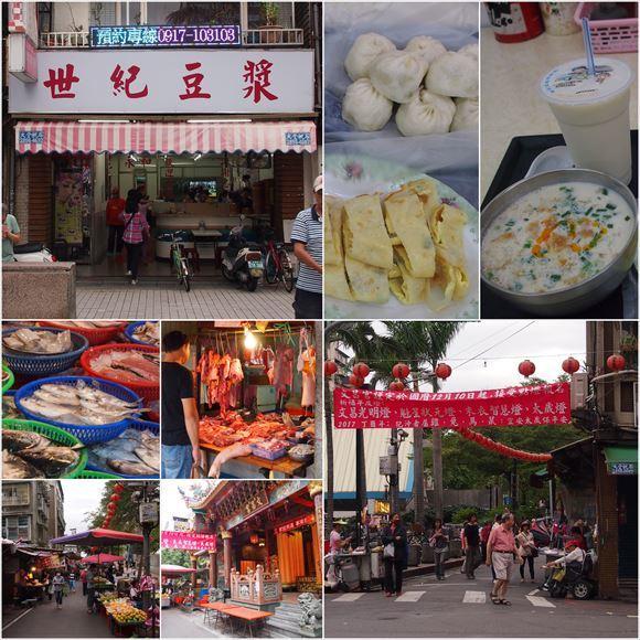 ゆうブログケロブログ台湾2016年11月 (20)