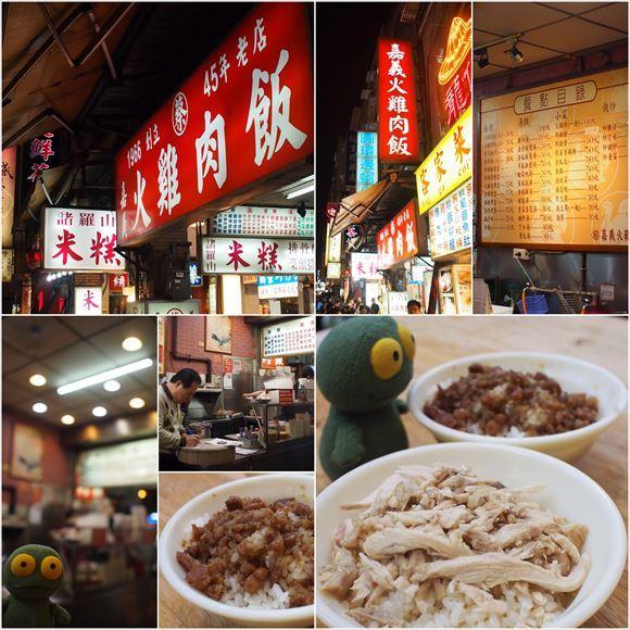 ゆうブログケロブログ台湾2016年11月 (16)