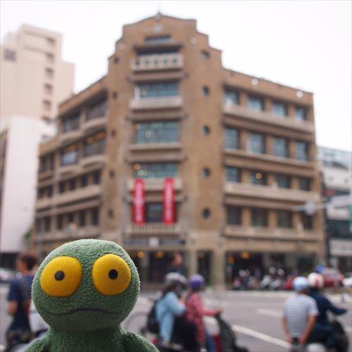 ゆうブログケロブログ台湾2016年11月 (30)
