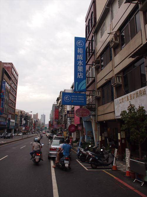 ゆうブログケロブログ台湾2016年11月 (27)