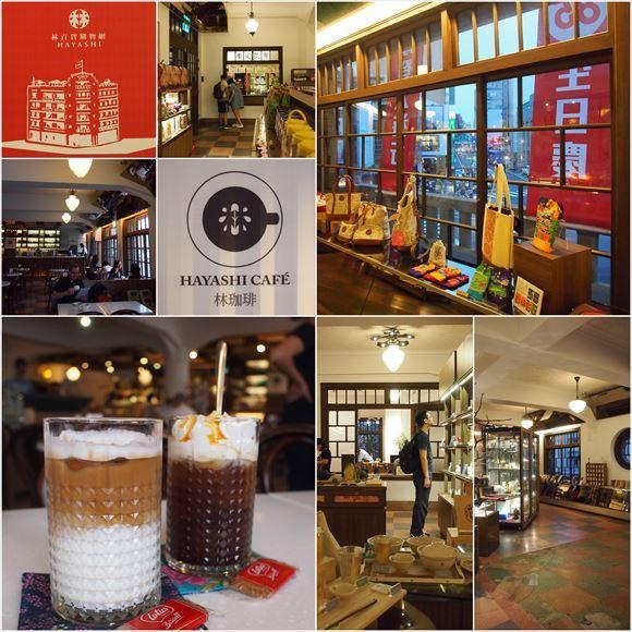 ゆうブログケロブログ台湾2016年11月 (31)