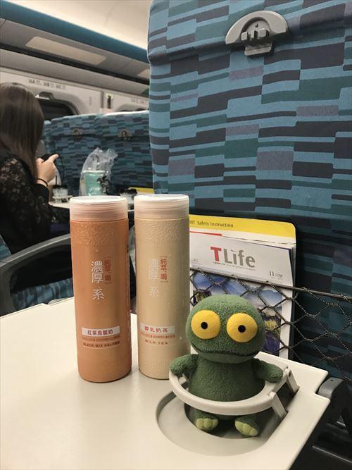 ゆうブログケロブログ台湾2016年11月 (33)
