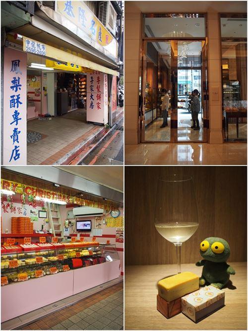 ゆうブログケロブログ台湾2016年11月 (45)