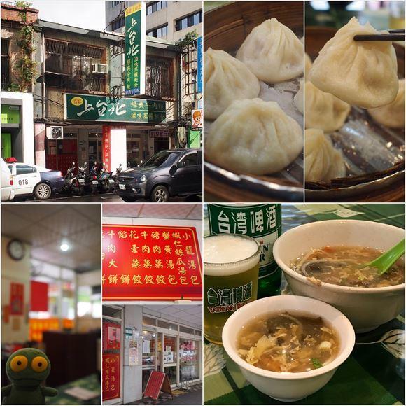 ゆうブログケロブログ台湾2016年11月 (43)
