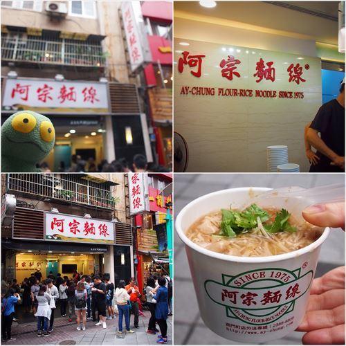 ゆうブログケロブログ台湾2016年11月 (53)