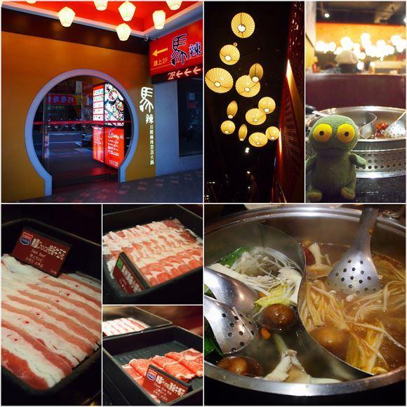 ゆうブログケロブログ台湾2016年11月 (54)