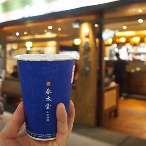 ゆうブログケロブログ台湾2016年11月 (55)