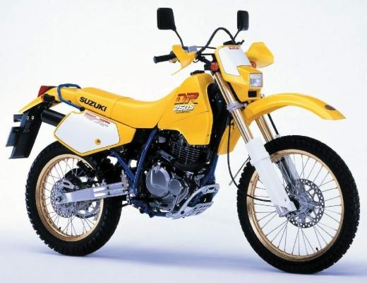 Suzuki DR250S 90