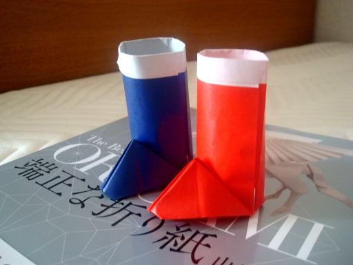 Origami-39.jpg
