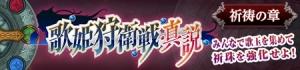 11742_1歌姫